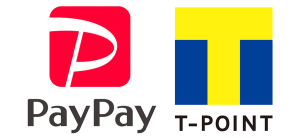 paypay・Tポイント支払い