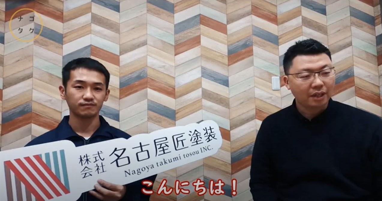 【社員紹介】工事部職人・野口さんインタビュー